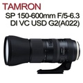 TAMRON SP 150-600mm F/5-6.3 DI VC USD G2(平行輸入-A022)贈吹球清潔5件組