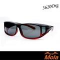【MOLA 摩拉】包覆式偏光太陽眼鏡 套鏡 鏡中鏡 近視/老花眼鏡族可戴(3620Drg)