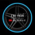 3M反光輪框貼紙 13吋 輪框輪圈貼紙 BWS BWSX 勁戰二代 勁戰三代 弧形狀好貼飾 附贈兩條備用 反光屋FKW