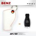 【2M2鑰匙皮套】BENZ W204 C180 C200 C250 C300 E200 E250 賓士 鑰匙皮套 鑰匙包