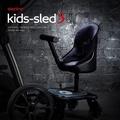 【elenire】Kids-Sled S小熊推車輔助椅踏二合一套組(輔助踏板 雙人推車 二胎神器 溜娃神器)