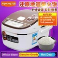Joyoung Official Store Genuine Goods JYF-40FS19 Smart Multi-cooker/Rice Cooker/Maker & Steamer & Slow Cooker, Smart Rice Cooker Booking Home Honeycomb Liner for Microcomputer Type Rice Cooker,Hot Deal (White + 4L)