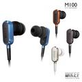 【英國 KEF】M100 Hi-Fi耳道式耳機