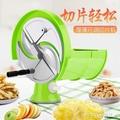 水果切片機手動切檸檬果蔬菜家用商用機器多功能切菜器 1995生活雜貨NMS