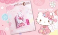 Hello kitty Omamori Ezlink charm