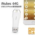 *╯新風尚潮流╭* Iphone Lightning 64GB OTG手機電腦隨身碟 OEO-iNubes-64G