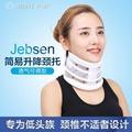脖套可調頸托護頸帶 頸椎疼痛固定圈 支撐架 落枕家用保護套