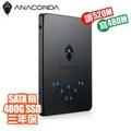 巨蟒 ANACOMDA TS 480GB 2.5吋SATA固態硬碟/讀520MB/寫480MB/3D TLC/*三年換新到府收送*