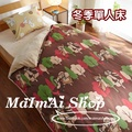 【MAIMAI SHOP♥】日韓精品 =日本代購Disney迪士尼花栗鼠奇奇&蒂蒂森林冬季羊羔毛單人床包床單三件套