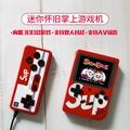 3吋掌機 可雙人遊戲 300款經典遊戲 掌上型遊戲機 懷舊遊戲 FC 可2人玩 禮物 月光寶盒 霸王小子