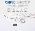 【無線充電】QI無線充電接收器 充電貼片 感應貼片 蘋果/安卓正向/安卓反向【H00024】