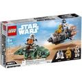 《二姆弟》 樂高 LEGO 75228 星際系列