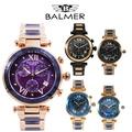 BALMER 賓馬 廣告款優雅貝殼面女錶/手錶(7897)