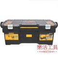 ~樂活工具~美國DEWALT 得偉 24吋 透明收納專業工具箱(DWST24075)