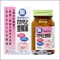 Wakamato intestine 240 tablets 【Wakamoto Pharmaceutical】 【4987243124105】 【Delivery time: about 10 days】