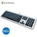 B.FRIEND KB460 剪刀腳發光薄型有線鍵盤(WINDOWS專用專用)