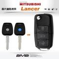 【2M2晶片鑰匙】Mitsubishi Globe Lancer 三菱汽車鑰匙 備份鑰匙 拷貝鑰匙 新增鑰匙 遺失免煩惱