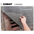 EZMA 水溝蓋隔離墊 水溝蓋網 防落葉網 排水孔蓋 排水面蓋濾網 過濾網 攔樹葉 防蚊 防蟲 防臭 登革熱 防臭排水墊