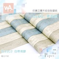 Wall Art 地中海風自黏壁紙 防水立體木板紋路 藍白木紋 加寬60*100cm 附刮板 多張不裁切 非泡棉3D壁貼