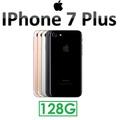 【原廠公司貨 】蘋果 Apple iPhone 7 Plus 5.5吋(128G)4G LTE 智慧型手機 iPhone7 i7+ A10 RETINA