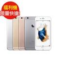 福利品 iPhone 6S Plus 32G 七成新C