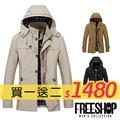 《全店399免運》Free Shop【QTJSBL311】買一送二(圍巾+上衣) 日韓風格修身格紋立領保暖防寒鋪棉連帽外套軍裝外套 三色 有大尺碼