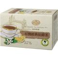 【曼寧】有機經典伯爵茶