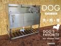 專業洗狗槽 一般水龍頭 寵物水槽 洗狗盆 不鏽鋼洗狗槽 水槽 洗衣槽 洗澡槽 (您設計我接單) ♞空間特工♞DWMG21