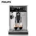 【飛利浦 PHILIPS】Saeco PicoBaristo全自動義式咖啡機(HD8924)