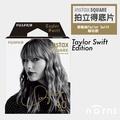 【SQ6拍立得底片 泰勒絲Taylor Swift聯名款】Norns 限量特別版 親筆簽名 富士instax SQUARE 相印機照片 方形相紙 SQ10 SP3