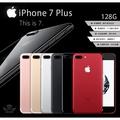 手機批發網。iPhone 7 Plus 128G 送鋼化膜、空壓殼,6色現貨,現貨免等!當天出貨!
