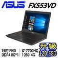 ASUS 華碩 FX553VD 15吋  四核 i7-7700HQ 獨顯4G SSD電競筆電