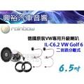 ☆興裕汽車音響☆【rainbow】IL-C6.2 VW Golf 6 6.5吋2音路分離式喇叭