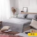 【HOLA】HOLA home 自然針織條紋床包單人 城市灰