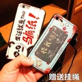 Lance¥ 日本 罵人 個性 脾氣 搞怪 iPhone 6 6s 7 plus 軟殼 全包 手機殼 otg roots