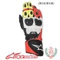 ◎長野車業◎  Alpinestars - GP PLUS R (黑白红螢光黃)手套 賽車 長手套 全護具 全皮
