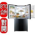 《可議價》LG【GR-DBF80G】870公升門中門對開冰箱