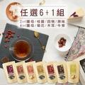 【糖鼎養生茶舖】養生茶磚任選六包再送1大包