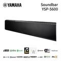 Yamaha YSP-5600 無線劇院音場投射器