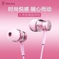 【PO購物】Baseus倍思 酈音EL-01系列 入耳式 線控耳機 耳麥 1.2M 重低音 手機 電腦 通用 蘋果 安卓