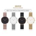 DW金屬錶帶原廠男女同款不鏽鋼錶帶CK原裝14.18米蘭編織錶帶32mm精鋼錶鍊