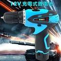 威力鯨車神 12V雙速充電式鋰電池電鑽組 37件豪華大全配(加贈打蠟拋光工具組)