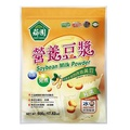 薌園 營養豆漿(非基因改造黃豆) 500g x10袋