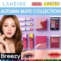 BREEZY★NEW★ [Laneige] Autumn Mute Collection /Ideal Shadow Quad /Blush duo /Two Tone Tint Lip Bar