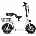 FIIDO Q1 36V 250W 10.4Ah 12 Inches Folding Moped Bicycle 20km/h Max 50KM Mileage Electric Bike