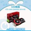 MSI 微星 GTX1060 GAMING VR X 6G 顯示卡