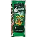👩👦澳媽咪代購👩👦澳洲袋鼠餅乾(雞汁口味)