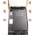 華強科技 換 iPad Mini 電池 A1445 1455 電池 可代客更換