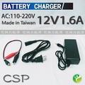 12V 充電器/兒童電動車/兒童電動機車/兒童電動摩托車/充電 【巴特力能源】