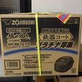 象印 壓力IH電子鍋NP-BE10-TD 日本製造 全新未拆封 可面交